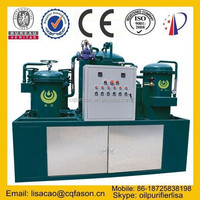 Good performance easy operation vacuum transformer oil centrifuging machine