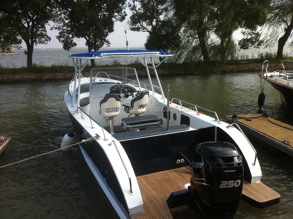 Aluminum center console bimini top fishing boat 26ft buy for Best aluminum fishing boat