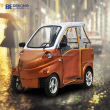 2 seat 3 seat electric mini passenger car