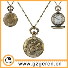 The Chinese Zodiac sign pattern lucky quartz pocket watch , cheap pocket watch