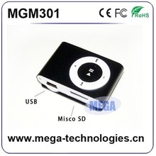 Top sale mp3 player cheapest popular global the world simple mp3 promotion gift