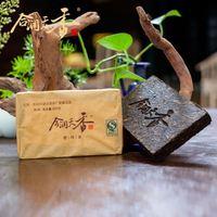 Natural fermented brick tea reduce fat heanlthy tea
