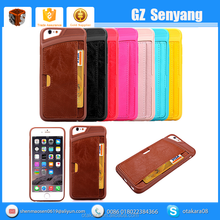 New ProductsTPU PU leather Bar Phone Case Cover for iphone 6 with Credit Card Holder