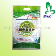 High quality laminated plastic bags for rice packaging