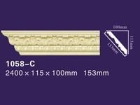 Green durable PU plain ceiling crown moulding 1058-C