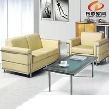 2015 hot selling sofa,modern office sofa, pu leather office sofa sets H926