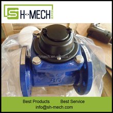Top service hot sale flange connection reading remote water meter