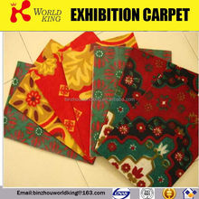 Good quality branded unique green printing exhibition carpet