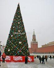 Gigantes Árboles de Navidad Artificiales Cuadrados
