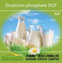 dicalcium phosphate chemical formula
