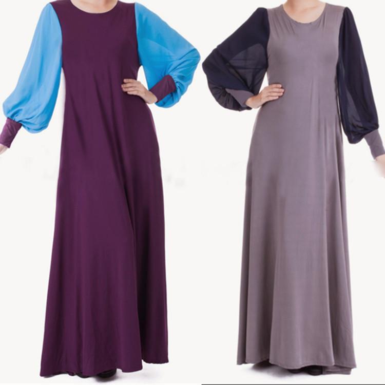Мусульманская Одежда Для Полных