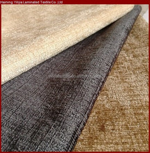 Chenille Fabrics for Sofa Furnishing with Coating