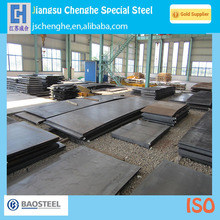 alibaba india high-tensile structural steel plate Q460D
