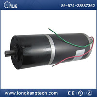 63PX50 Electric Curtain Motor