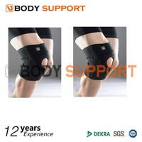 highed wrap around knee support