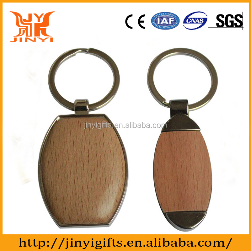 keychain82.jpg
