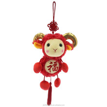 "2015 most popular stuffed red sheep bouquet of toys with the character "" fortune """