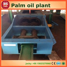 3TPH to 120TPH extraction of edible palm oil extraction equipment palm oil extraction machine price