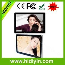 wall mount 21.5 inch digital signage, digital signage display, media player 1080p full hd