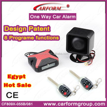 China manufacturer high quality car alarm security system for car