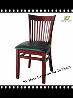 antique solid wood bar chair T239/T239B