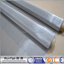 ultra fine stainless steel wire mesh/stainless steel fine mesh screen