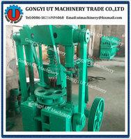 Honeycomb coal charcoal briquette press making plant &coal dust Honeycomb briquette making machine