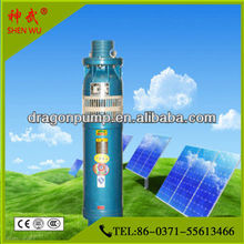 Submersible solar water pump systems for deep well