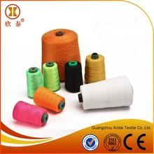 100% knitting best price 26/1 polyester spun yarn from China