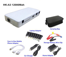 HYX A7 Disaster kit with led light SOS warning car power jump starter