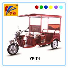 Yufeng electric passenger auto rickshaw price cheap for sale
