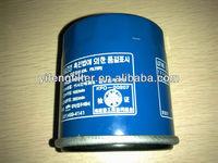 oil filter 26300-2Y500 for hyundai kia