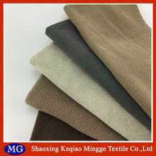 2015 China knitting 2 sides brush 1 side anti pilling polar fleece fabric