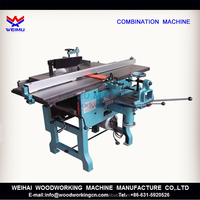 Combination multifunction universal woodworking machine ML393-A