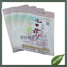 vacuum packing plastic bag for rice packaging / vacuum rice bag