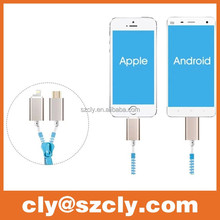 nique zipper designed 2 in 1 usb cable ,charging data cable for iphone and android samrtphone,unknotted charging line