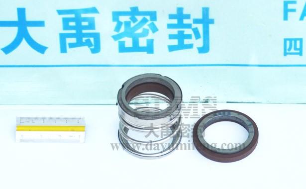 KENFLO PUMP Mechanical Seal.jpg