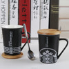 selling new product classic black and white Starbucks coffee cups with a lid and spoon