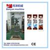 2015 New Style Automatic Powder Milk Packaging Machine //0086--18321225863