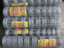 2015 hot sale cheap wire mesh cattle fence accept OEM