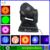 dj pro light moving heads dmx 1200W gobo & wash moving head equipment