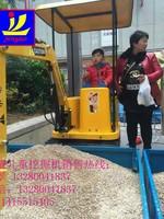 mini excavator for children,mini toy excavator,entertainment children excavator