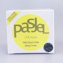 Thailand Brand PasJel reduce strech marks Precious Skin Body Cream 50ml