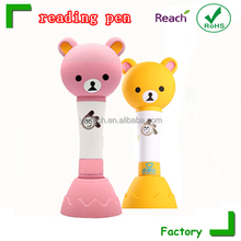 Manufacturing OEM/ODM kids toy Intelligent recorder owned voice with sound books Touch Reading Pen,