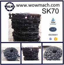 SK70 TRACK CHAIN LINK FOR MINI EXCAVATOR