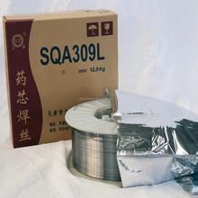 E309LT1-1 Flux cored welding wire