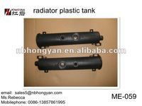 Car part and Auto radiator tank for W201/C180/200/220 for MERCEDES BENZ