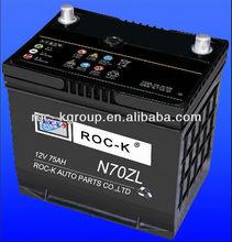 Maintenance free starting Automotive battery N70ZL