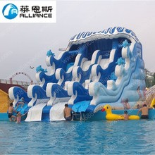 Jumping Castles Inflatable Water Slide /Hippo Inflatable Water Slide/ inflatable water slide