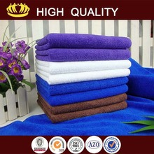 2015 china supplier microfiber suede